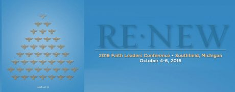 2016-10-faithleaders-conference-home
